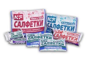 Cалфетки марлевые медицинские стерильные