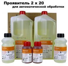 Проявитель Carestream Health-X-Omat